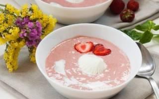 «Клубничный суп»