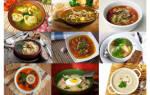 Топ -9 Вкуснеших горячих первых блюд
