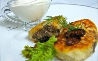 Картофельные зразы с мясом/с грибами.