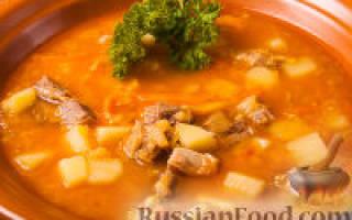 «Чечевичный суп»