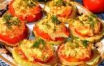 » Кабачки с помидорами и сыром»