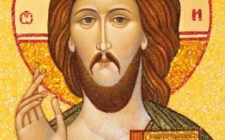Православные молитвы о благополучии