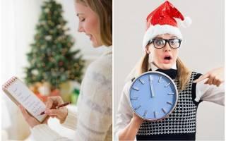 Уже пора готовиться к Новому году!