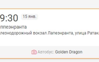 Куда можно уехать из Петербурга на автобусе.