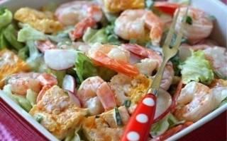 «Салат с омлетом и креветками»