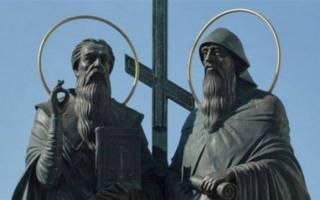 27 февраля в народном календаре — Кирилл Весноуказчик.