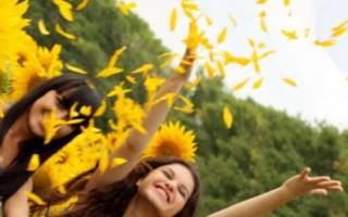 Взбодрись,улыбнись и иди украшать собой мир!