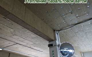 Изоляция подвального перекрытия