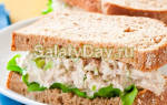 Пикантный салат с тунцом