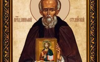17 февраля в народном календаре — Никола Студеный.