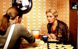 Пирог «Ноктюрн» к вечернему чаю от «самой обаятельной и привлекательной»
