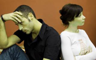 В отношениях с мужем становилось всё плохо, трудно общаться, мы отдалялись
