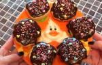 «Кексы творожные»