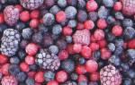 10 правил качественной заморозки ягод и фруктов.