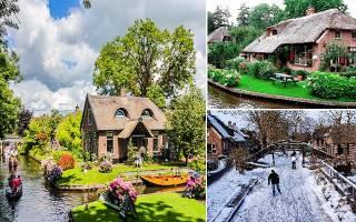 Необычная деревня в Нидерландах где нет дорог