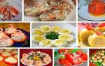 ТОП — 6 самых красивых и вкусных закусок