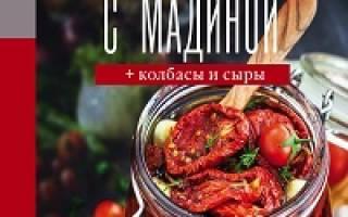 Салат на зиму «Остряк».