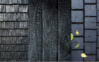 Yakisugi — японская технология обработки дерева