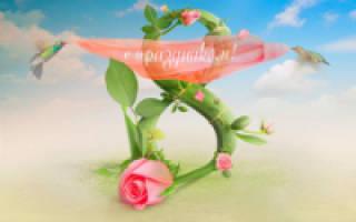 Дорогие женщины, с весенним праздником, с днём 8 марта!