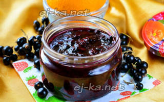 Интересный рецепт варенья из черной смородины и апельсинов.