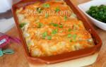 «Картофель, запеченный в сливках с сыром»