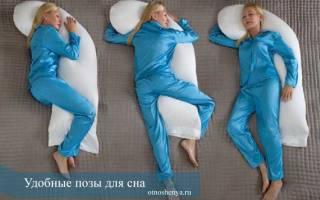 Для сладких снов главное… удобная поза! :)