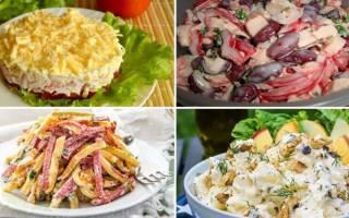 Подборка из 10 рецептов салатов.